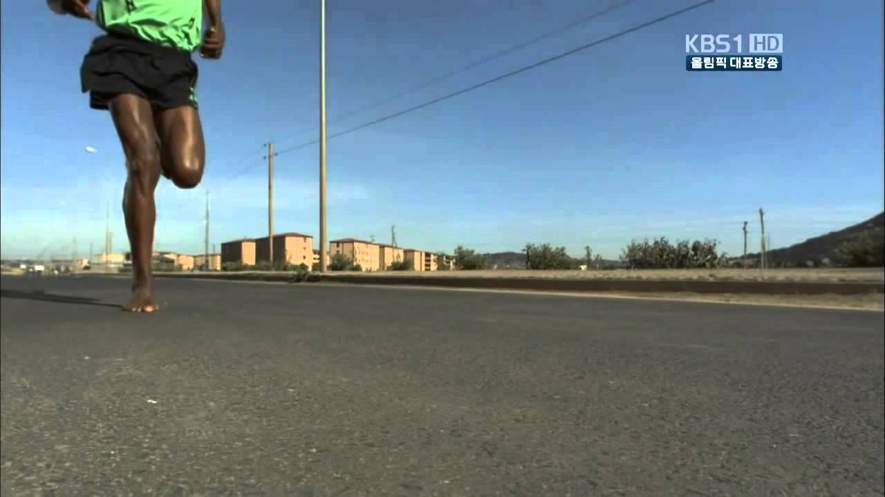 Haile-Gebrselassie-pronador-Josemi-Entrenador-personal-madrid